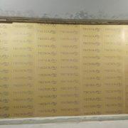 06 — Tecsound монтаж стена