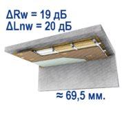 потолок премиум п — 2